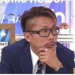 沖田 臥竜がツイート「吉本興業サイドから闇営業について、11人の金銭授受を認める内容のFAXが各社に流れる模様」