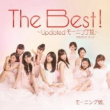 『CD Review:モーニング娘。「The Best! 〜Updated モーニング娘。〜」』の画像
