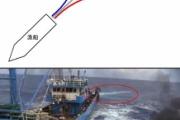中国人船長「海保職員にフルボッコにされた」