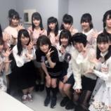 『【乃木坂46】卒コン終了後の生駒里奈と=LOVEメンバーとの集合写真が公開!『メンバーも大号泣の素敵なステージでした…』』の画像