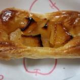 『KINOTOYA(きのとや)の「焼きたてカスタードアップルパイ」🍎~新千歳空港』の画像