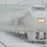 『大雪×651系』の画像
