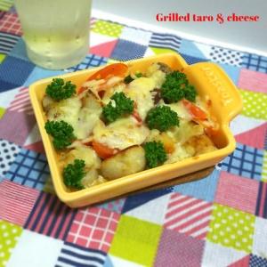 ホクホクの食感が嬉しい♪里芋とトマトのチーズ焼き