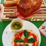 『デニッシュ食パンとマルゲリータ』の画像
