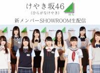 【欅坂46】ひらがなけやき新メンバーに元AKBドラフト候補生 影山優佳