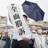 『2020.7.31 北川 高嗣氏特集 -ヒロシマ、ヒバクシャ認定、全面勝訴。ヒバクシャとなるまでに、75年かかった。黒い雨に当たったかどうかだが、、、3.11では、官邸が、「黒い雨…』の画像