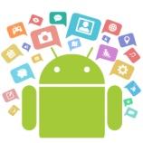 『Androidアプリの旧バージョンを導入する方法』の画像
