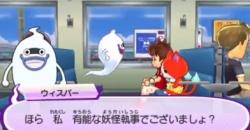 妖怪ウォッチ3 電車イベントのレア妖怪、イベントまとめ!