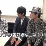 『【動画あり】杉山勝彦氏、乃木坂46について語る!!!『採用になってないけど歌って欲しい曲がある・・・』』の画像