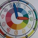 『【江戸川】時間をマスターしよう!』の画像