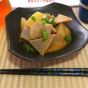 ピリっとした辛さがアクセント!親芋と大根の中華風煮込み