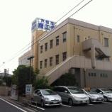 『戸田市パン選手権2013 10月15日より開催』の画像