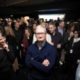 『【最強】Apple、時価総額200兆円に到達!トヨタ自動車10個分の企業価値にwwwwwww』の画像