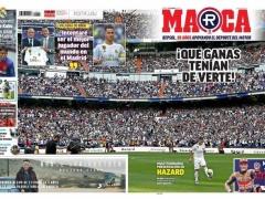 【 画像 】スペイン・マルカ紙も一面にレアル久保建英!