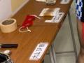 吉本興業の貴重品置き場wwwww(画像あり)