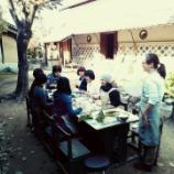 『里山料理教室vol.2』の画像
