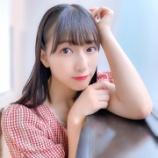『[ノイミー] FC会員 メンバーブログ 蟹沢萌子『シャインマスカット食べたい。^ - ^』を更新…』の画像