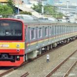 『205系横浜線H1編成LED表示器故障改修』の画像