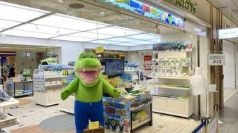 東京駅の「100日後に死ぬワニ」ショップ、店内ガラガラ