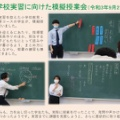 小学校教育実習に向けた「模擬授業会」の様子を紹介します