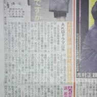 島崎遥香、4月より日テレ連ドラ「ゆとりですがなにか」に出演!!【画像あり】 アイドルファンマスター