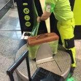 『【2017年イタリア出張】マルペンサ空港で荷物をビニールパッケージ』の画像