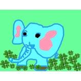 『動物園』の画像