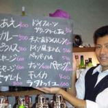 『磯野貴理子の旦那・高橋東吾の今現在がやばい…とんでもない暴力事件を起こし「行列」弁護士が示談交渉…(画像あり)』の画像