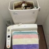 『トイレタンク水溜まらない 奈良県奈良市-タンク故障修理-』の画像