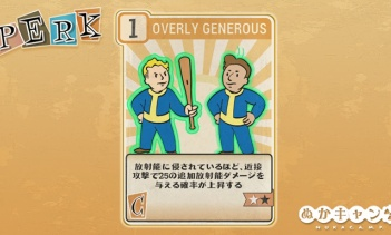 Fallout 76:Overly Generous(Charisma)