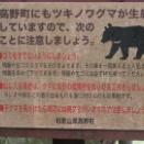町石道(上小沢⇒壇上伽藍)その5〜高野参詣道