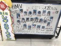 【日向坂46】HMV大宮アルシェさん、仙台店と野球中wwwwwwwwwwwww