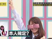 【乃木坂46】「桜井玲香は楽天カードのCMに出ている」←このステマ酷すぎたよな...
