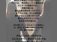 【日向坂46】『アップトゥボーイ』次号、なおみく特集!?!?