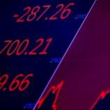 『対中関税引き上げにより、米国株は絶好の買い場到来か。』の画像