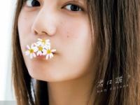 【日向坂46】小坂菜緒1st写真集『君は誰?』裏表紙4パターンを解禁!!!!!!!!