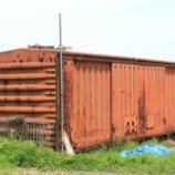 『放置貨車 ワム80000形ワム186647』の画像