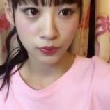 『[動画]2018.08.26(23:03~) SHOWROOM 「=LOVE(イコールラブ) 音嶋莉沙」@個人配信』の画像