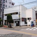 『ラーメン屋「ましこ亭」閉店_(竹ノ塚)』の画像