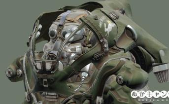 H.A.R.E.(高高度偵察用)パワーアーマー
