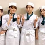 『まいちゅん似合うなぁw  本当にこういうキッチンスタッフいそうw【乃木坂46】』の画像