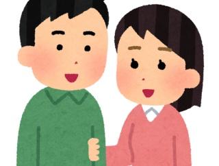 【速報】福原愛さん、直筆のメッセージ公開!!!→衝撃的wwwwwwwwwwwwwwww