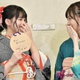 『【乃木坂46】大園桃子『もうごめんなさい・・・どうしたらいいの・・・あぁ・・・』』の画像