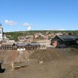 『行った気になる世界遺産 レーロースの鉱山街とその周辺』の画像