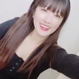 『【乃木坂46】エッッッ!!!樋口日奈、大胆すぎる私服での動画を公開!!!!!!』の画像