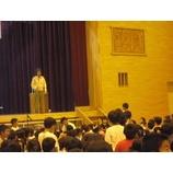 『講演会in双葉西小学校』の画像