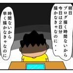 ガチデブ観察日記