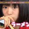 おかっぱこと高倉萌香がごまダレでブリしゃぶを食べた感想www