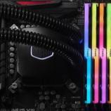 『なぜ今、DDR4-3600なのか? 〜Z370/X299世代のオーバークロックメモリ選び〜』の画像