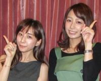 宇垣美里と田中みな実どっちかと付き合えるなら